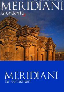 Giordania - I Meridiani